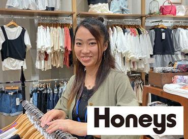ハニーズは独自のシステムで トレンドアイテムがいち早く店頭に☆ 最新ファッションをチェックできます◎