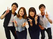 ◆サポート&フォロー充実!◆知識は「0」…でもOK♪充実の研修・サポートがあるので安心◎ありがとうが嬉しいお仕事♪