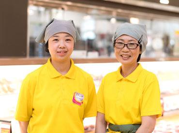 【お惣菜調理スタッフ】学生さん~主婦さん、幅広い年代が活躍中!『働きやすくて、毎日のお買い物もお得♪』\安心して働ける☆大手西友グループ/
