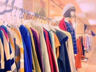 """オシャレが好き、洋服が好きな方にピッタリ♪ """"短時間シフト""""で働けるので、働きやすい◎ (写真はイメージです)"""