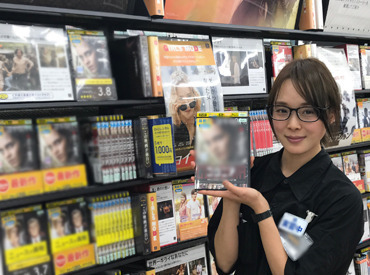 【TSUTAYAスタッフ】書籍購入もレンタルも…\社割でおトク!/<週3/4h~>曜日・時間は応相談☆彡話題の映画、雑誌etc..最新エンタメ情報GET♪