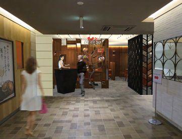 11月NEW OPEN! 新しいお店が五反田東急スクエア内に♪