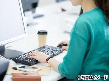 働きやすさバツグン! ◆週2~3日⇒扶養内勤務OK! ◆サポート体制◎⇒未経験も安心♪