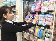 """憧れの""""成田国際空港""""で新しいお仕事始めませんか? 資格をお持ちの方なら、実務未経験の方も大歓迎ですよ♪゜"""
