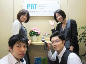 【事務Staff】◆渋谷駅チカのオフィスでお仕事◆データ入力や書類整理がメイン♪…だから未経験さんも安心スタート!☆女性Staff大活躍中☆