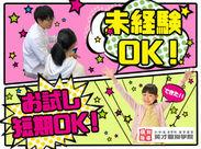 ★「千駄木駅」1番出口から2分★ 「先生のおかげで偏差値が上がった」 「行きたい高校に合格できた!」 なんて声が聞けることも♪