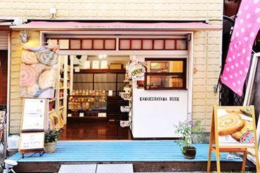 鎌倉小町通りに店を構える#フォトジェニック なラスク♪*