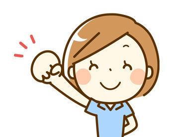 ◆◇ 県内に案件多数♪ ◇◆ 「まずは登録…」もOK! 登録を済ませたらあとは気になるお仕事を待つダケ★ ※写真はイメージ