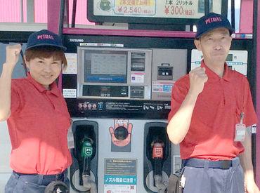イオングループのガソリンスタンドです! 待遇や条件が気に入った方は…社員登用もあり!