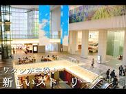 札幌随一のオシャレ商業ビル内にオフィスがあります◎ 毎朝、明るいエントランスが迎えてくれます。