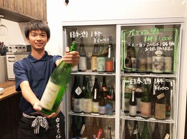週1日~OK!学校帰りのバイトにも◎ 日本酒のラインアップが充実しています★ ※お客様のセルフなのでお酒に詳しくなくてOK!