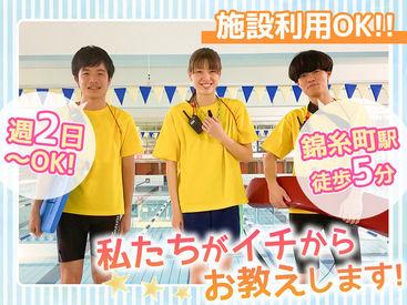 日本水泳振興会は全国の公共・民間スポーツ施設の運営や管理をお手伝いしています!  スポーツを通して地域の健康づくりに貢献◎
