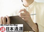 物流大手!安心の日通グループ★「働きやすさ」で選びたい方におすすめです!!