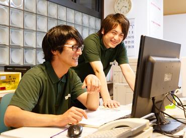 【小規模多機能型介護スタッフ】利用者様への笑顔で安心して生活できる環境をお届け☆「通い」・「泊まり」・「訪問」など状況に合わせてお仕事が出来ますよ◎