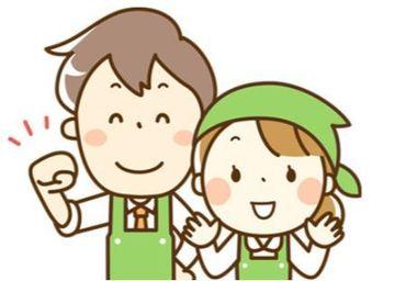 「お惣菜売り場」 で新しいスタッフ募集中です♪ 難しいお仕事はないので、安心してご応募ください!