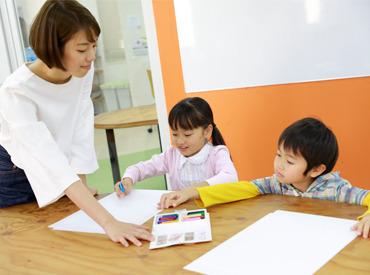 【子どもサポートSTAFF】無資格&未経験から≪先生≫になろう!◆子どもが好き◇社会貢献したい◆視野を広げて学びたい学生&主婦(夫)さん大歓迎♪