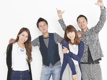 【洋服販売】・カジュアル系もブランド系も勤務地多数!・都内・神奈川・埼玉各地に勤務地があります!