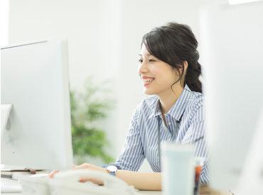 オフィスワークが初めての方も大歓迎! マニュアルがあるのでどなたでも 安心してスタートできますよ♪ ※画像はイメージ