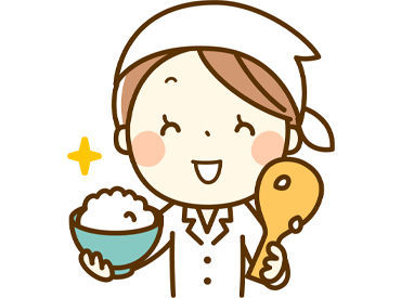 ≪料理が初心者の方でもOK!≫ 約10名で協力して作っています◎ 先輩スタッフがしっかりサポートしますよ♪