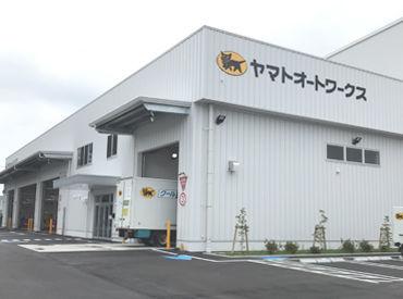 ヤマトグループの工場で回送ドライバーを大募集!!! 4tトラック、大型トレーラー…乗れる車種も色々!運転好きにオススメ★