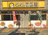 この黄色い看板、ココイチでお馴染みのカレー屋さん♪ 無料のまかないもあるので、学生さんも大満足!!