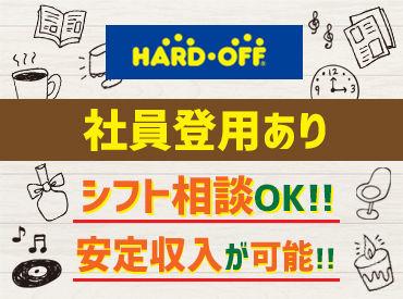 ≪シフト相談OK!!≫ 週1日~勤務可能◎ 希望収入に応じた働き方も相談OK★