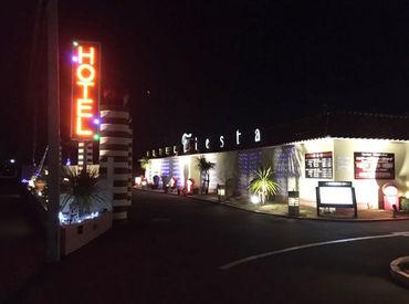 上武道路近くのホテルです◎ 交通費は規定支給あり♪車での通勤もOKです!