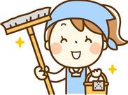 未経験さんも活躍中です! 誰でもできる簡単な清掃作業です☆