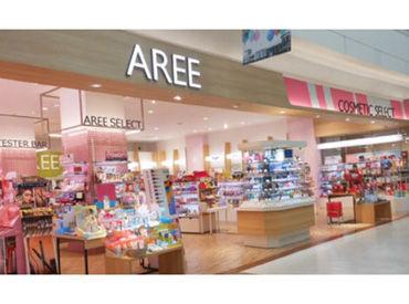 ≪イオンモール成田内≫ コスメ販売STAFF.:*゚:.。:. 国内はもちろん、海外ブランドも多く取り揃え♪ 社割でお得に購入可能!