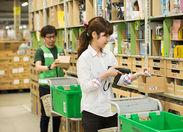 あのAmazonの倉庫が京田辺にOPEN!! 稼げて快適、それがAmazon★ 稼ぎたいなら今すぐクリック◎