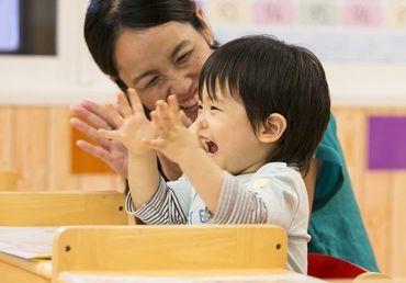 TOEの由来は 「Timing Of Education」の略で 日本語で「適期教育」を意味しています◎