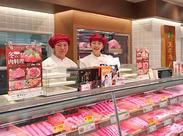 ★テラスウォーク一宮内★ ※ピアゴ店内でお肉・お総菜を販売しています。 交通費も別途支給なので安心♪