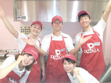 【キッチン】★2021年シーズンスタッフ募集★≪未経験OK≫お客様にピザーラをその場で♪イートインスタイルのSHOPで調理をお任せ◎