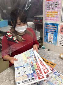 パーテーションで区切られているので安心です。 ※コロナ対策でマスク着用となります。