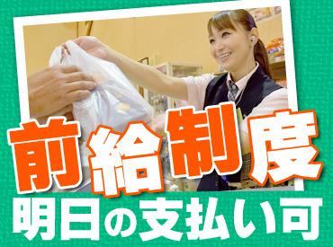 【ダイナムクルー】◆働きやすさが自慢!ホールSTAFF!◆重たい玉箱運びは一切ありません◎<産休><育休><賞与>…全部実績あり!