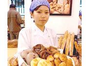 """【""""パン好きさん""""にオススメ★】 スタッフだけの<特別価格>で美味しいパンが購入可!!"""