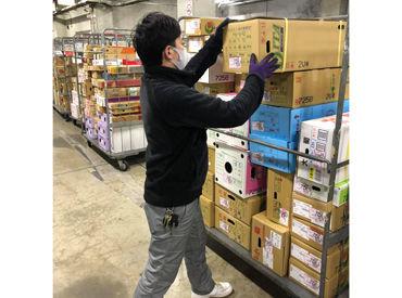 出荷量の関係で、お仕事が早く終わっても、 安心の時給保証制度あり◎ 男性スタッフが多数活躍中♪