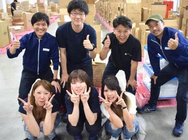 【軽作業】職場はホームセンター向けの日用品を扱う物流センター!長期で働ける方大歓迎です♪