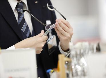 【販売STAFF】~*秋からの新しいお仕事*~《ちゃんと選ぶなら-眼鏡市場-》9割が未経験スタート♪頑張り次第で正社員も目指せます!!