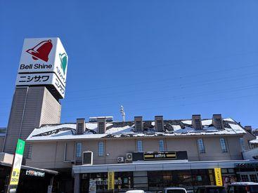 南信エリアを中心に12店舗のスーパーを展開するニシザワグループ。