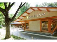 ≪優雅な時間が流れる公園内Café≫ 北欧テイストの店内◎ 季節ごとの旬のフルーツやハーブを 使用したメニューが人気♪