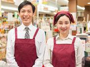主婦(夫)さん必見♪ スーパー内でパン作りをしてみませんか?未経験からパンが焼けるように…☆スキルが身につくお仕事!
