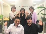 新宿オフィス☆各線からのアクセスも抜群です!