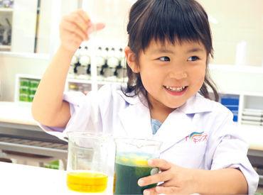 ◆自然科学の楽しさを再発見!◆ 大人でも楽しめるサイキッズの授業!そのサポートをお任せ! 授業を行うことはありません!