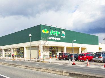 【スーパーSTAFF】≪★新鮮・美味・安価が自慢です★≫なかやま牧場直営の食品スーパー『ハート』♪短時間~扶養内勤務OK!ご相談くださいね♪