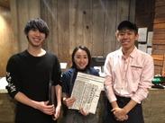 渋谷で人気の「SUZU CAFE」の東京2号店★「銀座トレシャス」の6Fにある、ラグジュアリー空間でオシゴト♪経験者さん優遇あり!
