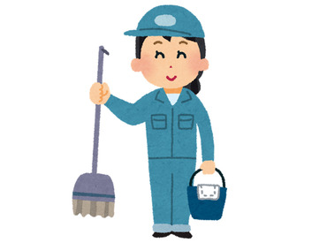 【お掃除スタッフ】未経験/扶養内OK*◆50~60代活躍中 ◇年齢不問<やりがいいっぱい!>私たちの仕事が、皆の気持ち良いお買物を支えます。