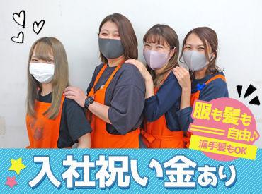\未経験OK!Staff大募集/ カンタンですが、もちろん丁寧に教えます♪ 工場内は清潔で冷暖房も完備*+゜ 快適に働けます!◎