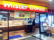 ●休憩中のドーナツ無料!● 新作のドーナツも休憩中に食べれるかも! バイトの日が待ちきれなくなるSTAFF多数♪(*´▽`*)