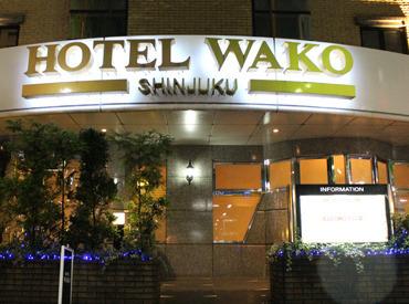 新宿歌舞伎町にある 綺麗なレジャーホテルでのフロントのお仕事! お任せするのはチェックイン・アウトの確認や 電話対応など!